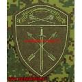 Нашивка оперативных воинских частей Центрального округа Росгвардии
