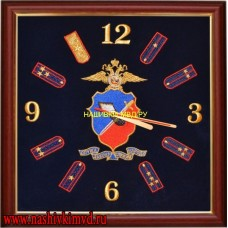 Настенные часы с эмблемой ГУСБ МВД России