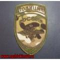 Шеврон полиция МВД камуфляж multicam