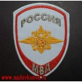 Шеврон сотрудников внутренней службы МВД для рубашки голубого цвета