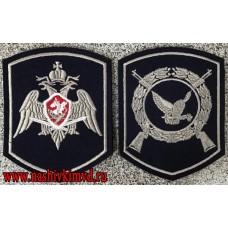 Комплект шевронов для камуфлированной формы сотрудников ФГУП Охрана Росгвардии