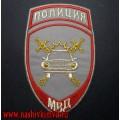 Нашивка на рукав сотрудников подразделений Госавтоинспекции (парадная)