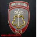 Нашивка на рукав сотрудников подразделений вневедомственной охраны (парадная)