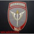 Нашивка на рукав сотрудников спецподразделений МВД парадная