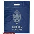 Полиэтиленовый пакет с эмблемой ФСБ России