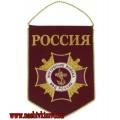 Вымпел Внутренние войска МВД России