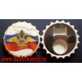 Открывалка с эмблемой Министерства внутренних дел России