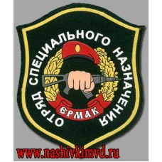 Нарукавный знак ОСН Ермак Внутренних войск МВД России