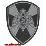 Шеврон военнослужащих или сотрудников Росгвардии