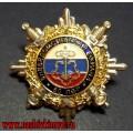 Нагрудный знак 60 лет Вневедомственной охране МВД