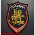 Нарукавный знак сотрудников ФСКН России нового образца (Георгий Победоносец)