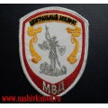 Шеврон Центрального аппарата МВД (Внутренняя служба) для рубашки белого цвета
