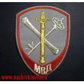 Нашивка на рукав для сотрудников подразделений обеспечения деятельности органов ВД (парадная)