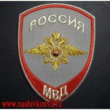 Нашивка на рукав сотрудников внутренней службы МВД парадная