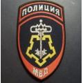 Нашивка на рукав жаккардовая Вневедомственная охрана МВД