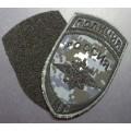 Шеврон с липучкой Полиция Россия МВД камуфляж Цифра серая