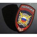 Шеврон с липучкой ПОЛИЦИЯ подразделения по охране общественного порядка