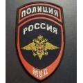 Нашивка на рукав ПОЛИЦИЯ МВД общая жаккардовая