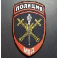 Жаккардовая нашивка на рукав Начальники территориальных органов внутренних дел