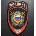 Нашивка на рукав сотрудников подразделений МВД по охране общественного порядка жаккардовая
