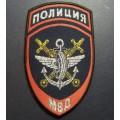 Нашивка на рукав Подразделения МВД на транспорте жаккардовая