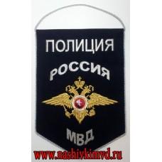 Вымпел Полиция Россия МВД