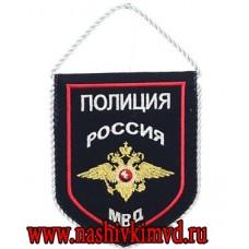 Вымпел с эмблемой МВД России