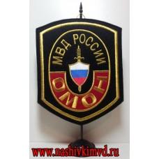 Вымпел на стойке ОМОН МВД России