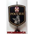 Вымпел с эмблемой Внутренних войск МВД сфинкс