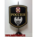 Вымпел с эмблемой Внутренних войск МВД сокол