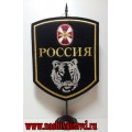 Вымпел с эмблемой Внутренних войск МВД тигр