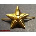 Звезда рифленая 13 мм золотого цвета