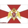 Флаг Федеральной службы войск национальной гвардии