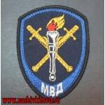 Нарукавный знак сотрудников следственных подразделений в системе МВД