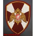 Нарукавный знак военнослужащиж ФСВНГ РФ