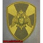 Нарукавный знак военнослужащих ФСВНГ РФ полевой