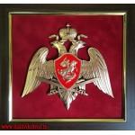 Плакетка с символикой ФСВНГ РФ
