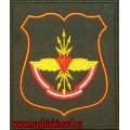 Нарукавный знак военнослужащих 1-го узла связи приказ 300