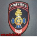 Нарукавный знак сотрудников СОБР ГУ МВД России по городу Москве повседневный