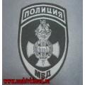 Нарукавный знак сотрудников СОБР ГУ МВД России по городу Москве для специальной формы