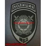 Жаккардовый шеврон сотрудников подразделений МВД по ООП для полевой формы