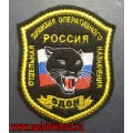 Шеврон ОДОН Внутренних войск МВД России