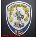 Жаккардовый нарукавный знак сотрудников Центрального аппарата МВД (юстиция) для рубашки белого цвета