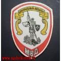 Жаккардовый нарукавный знак сотрудников Центрального аппарата МВД (внутренняя служба) для рубашки белого цвета