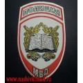 Жаккардовый нарукавный знак постоянного и переменного состава образовательных учреждений МВД для рубашки белого цвета