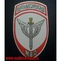 Жаккардовый нарукавный знак сотрудников спецподразделений МВД для рубашки белого цвета