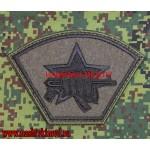 Нарукавный знак Боевая единица с липучкой для камуфляжа