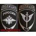 Футболка для сотрудников спецподразделений МВД России