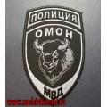 Шеврон ОМОН Зубр МВД России серая нить