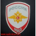 Нарукавный знак сотрудников МВД для рубашки белого цвета